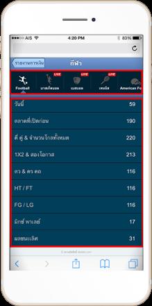sbobet mobile 5