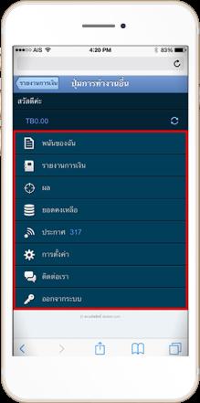 sbobet mobile 9