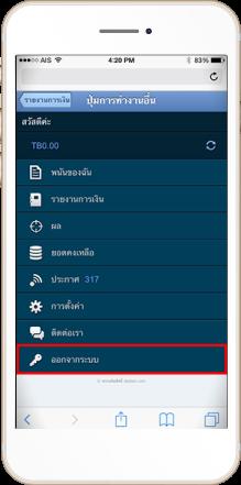 sbobet mobile 10